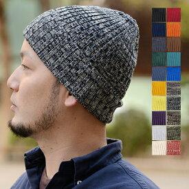 EdgeCity (エッジシティ) draron ドラロンコットン ダブルシームレスニットキャップ 帽子頭のカタチを計算して作られたこだわりの日本製ワッチ。 ワッチキャップ ニットキャップ ニット帽 帽子 小物 日本製 メンズ レディース ユニセックス