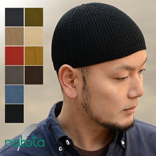 【送料無料】Nakota ( ナコタ ) シームレスコットンイスラム帽 日本製 帽子 ワッチキャップ ビーニー メンズ オールシーズン 秋 冬