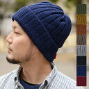 49d4e5fb8a0 clef (CLE) knit Cap made of high-quality wool ウールワッチ knit Cap knit Cap hat  made in Japan of the CAP. Cold weather