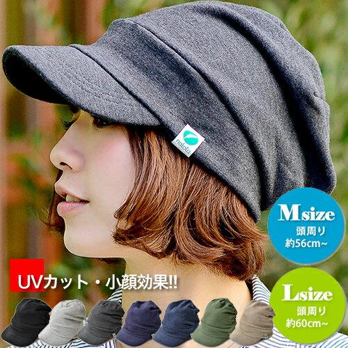 Nakota (ナコタ) スウェット キャスケット 帽子 レディース メンズ 大きめ uv 春 夏 キャップ