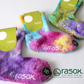 rasox ラソックス L字型靴下 子供用 TKタイダイ クルーソックス キッズ 男の子 女の子