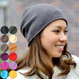 EdgeCity(エッジシティー) ピュア カシミア シームレス ロールアップ ニットキャップ ニット帽 帽子 日本製最高級は素材だけじゃない!軽さ、柔らかさ、着用感が揃う繊維の宝石。 ワッチキャップ レディース メンズ ユニッセクス 小物 帽子 防寒 あったかい セール