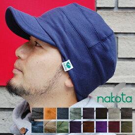 nakota ナコタ スウェットワークキャップ 帽子 メンズ レディース 大きいサイズ 春 夏 アウトドア 小物