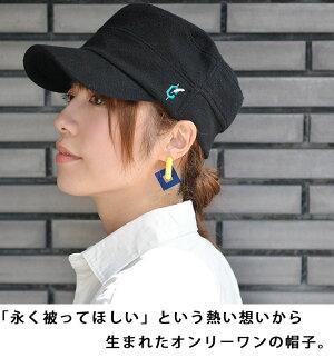 nakotaナコタ×clefクレエクストラパイルリブワークキャップ帽子キャップ「永く被ってほしい」という熱い想いから生まれたオンリーワンの帽子☆メンズレディースユニセックスアウトドア大きいサイズ