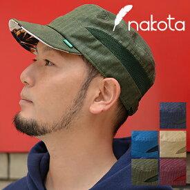 nakota ナコタ メッシュドゴールワークキャップ 帽子 メンズ レディース 春 夏 大きいサイズ スポーツ アウトドア