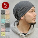 503ffdbaae7 5 organic cotton light tuck watch cap hat room knit cap knit hat thin  インナーワッチ size development! The all-around watch cap which can be covered  with ...