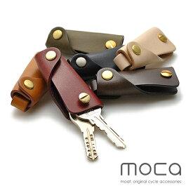 moca(モカ) スリム レザーキーケース キーホルダー 革 レザー 日本製 メンズ レディース