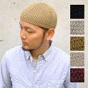 プレミアムシルク シームレス イスラムワッチ キャップ イスラム帽 ビーニー 帽子
