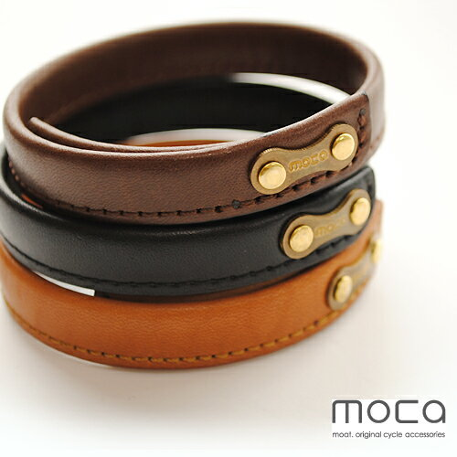 moca(モカ) レザーバングル&裾バンド -シングル-すぐに着けてすぐに外せる楽チンブレス。 パンツガード ブレスレット アクセサリー 自転車 裾バンド メンズ レディース 革 レザー