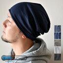 EdgeCity(エッジシティー) COOL MAX クールマックス シングル タック ワッチキャップ 帽子