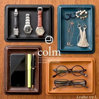 Colm (Colm) leather tray L size glove leather Japan-