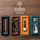 colm (コルム) レザートレイ Mサイズ 小物入れ 本革 日本製