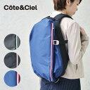 Cote&Ciel ( コートエシェル ) Isar Small RucksackBag Naylon ( 13インチ )リュック バックパック