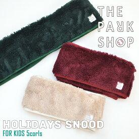 THE PARK SHOP ( ザ パークショップ ) Holidays snood ホリデーズ スヌード マフラー キッズ 子供服 セール