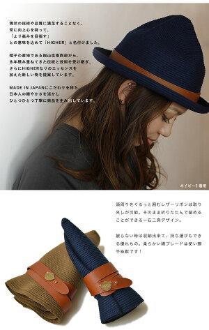 HIGHERハイヤー綿ブレードマウンテンハット帽子カジュアル手作りハンドメイド綿春夏レディースメンズ男女兼用ユニセックス