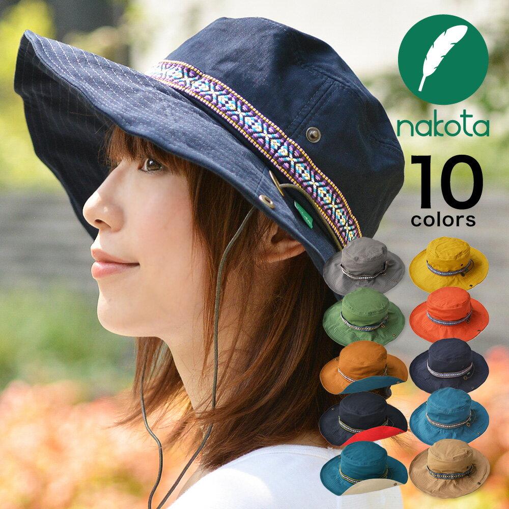 Nakota (ナコタ) アクティビティ アウトドア ハット カジュアル ハット サファリハット 帽子サイズフリーで男女兼用!小顔効果ありUV対策に。 メンズ レディース 登山 フェス フリーサイズ 小顔効果 UVカット 大きい 春 夏 秋 冬