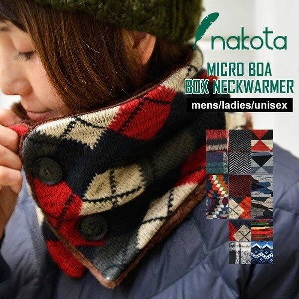 nakota (ナコタ) マイクロボア ボタン付き ネックウォーマー メンズ レディース 防寒