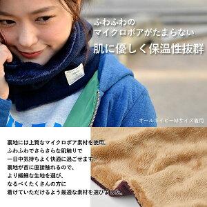 【レビューで送料無料】nakota(ナコタ)ボタン付きマイクロボアミックスヘザーネックウォーマースヌードマフラー前ボタンが機能性だけでなくお洒落感もプラス!小物あったかメンズレディース冬ボタン防寒具アウトドア無地フリース