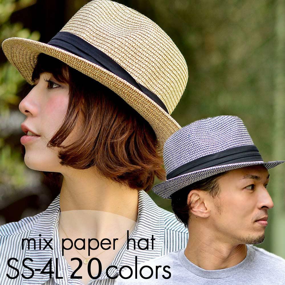 折りたためる新素材の麦わら帽子 ミックスペーパーハット 中折れ ストローハット UVカット 帽子