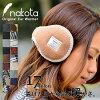 The warmth from the day wearing the Nakota (Nakota) EAR MUFF ear muffs year warmer ear earpiece. 色toridori 12 different to their own. Snow pattern fleece fur mens women