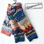 ANONYMOUSISM(アノニマスイズム)グアテマランクルーソックス靴下メンズ日本製