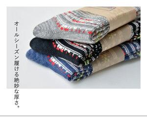ANONYMOUSISM(アノニマスイズム)エスニックボーダースリークォーターソックス靴下メンズ日本製