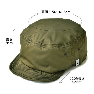 nakotaナコタ撥水トレイルワークキャップ帽子メンズレディース大きい春夏