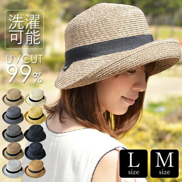 洗濯機で洗える バイザーハット 帽子 ハット レディース 折りたたみ可能 UVカット