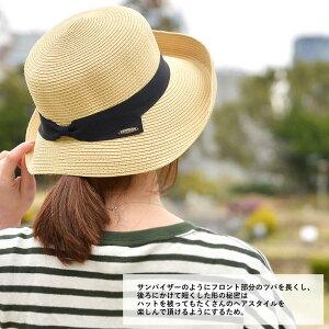 洗濯機で洗えるバイザーハット帽子ハットレディース折りたたみ可能UVカット