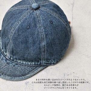 LINENRIBWATCHCAPリネンリブワッチキャップ帽子