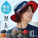 帽子 メンズ レディース 撥水サファリハット つば広 レジャー アウトドア フェス 春 夏 UVカット あご紐つき