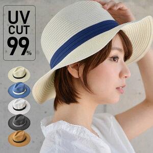 UVカット紫外線対策にも。折りたためる麦わら帽子