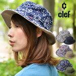 clef(クレ)リバーシブルSAKURAハット帽子バケットハットレディースメンズUVカット