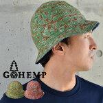 GOHEMPゴーヘンプアフリカンバティックサファリハットリバーシブル帽子メンズレディース