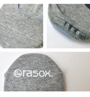 rasoxラソックスベーシックカバー靴下ソックスフットカバーカバーソックスビジネス脱げないメンズレディースギフトプレゼント