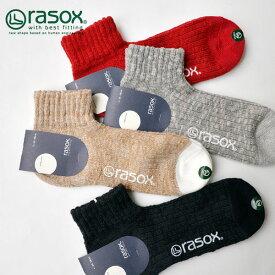 rasox ラソックス ビックスラブアンクル 靴下 ソックス メンズ レディース ギフト プレゼント