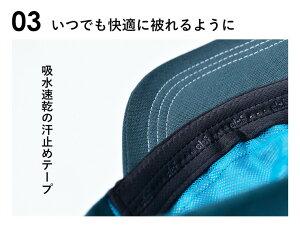 clef(クレ)スカイリブワークキャップ帽子メンズレディース