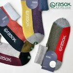 rasoxラソックススポーツロウ靴下ソックスメンズレディースギフトプレゼントマラソン運動