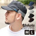 【クーポン配布中】 nakota ( ナコタ ) スウェット リブ ワークキャップ 帽子 メンズ レディース