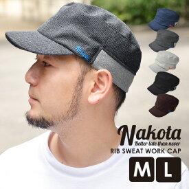 nakota ナコタ スウェット ワッフル リブ ワークキャップ 帽子 大きいサイズ M/L メンズ レディース 深め 無地 コットン カジュアル 釣り キャンプ 春 夏