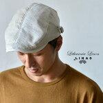 リトアニアリネンクレイジーハンチング帽子メンズレディース