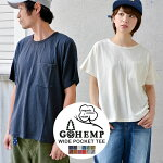 GOHEMPゴーヘンプオーガニックコットンワイドポケットTシャツ半袖メンズレディース