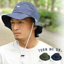 turn me on ( ターンミーオン ) ナイロンパッカブルサーフハット 帽子 メンズ レディース セール
