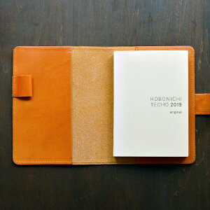 nakotaナコタほぼ日手帳カバー本革A6文庫サイズオリジナル栃木レザーブックカバー日本製