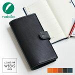 nakotaナコタカドルレザーほぼ日手帳カバーweeks対応サイズ栃木レザー