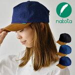 nakotaナコタショートトリップデニムキャップ帽子BBキャップベースボールキャップメンズレディースフェス旅行アウトドア
