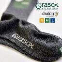 rasox ラソックス ベーシックドラロンソックス 靴下 ミディアム丈 ミドルソックス メンズ レディース