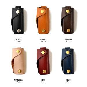 moca(モカ)レザーキーケースキーホルダー革プレゼント日本製メンズレディース