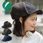 nakotaナコタ撥水ナイロンアビエイターキャップフライトキャップ帽子メンズレディースボア防寒冬