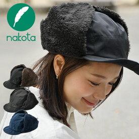 nakota ナコタ 撥水ナイロンフライトキャップ アビエイターキャップ 耳当て付き 帽子 メンズ レディース ボア 防寒 冬